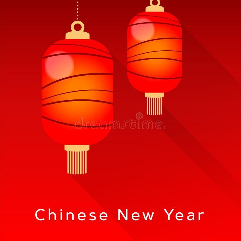 Tarjeta de felicitación china del Año Nuevo, invitación con el colgante de las linternas rojas Decoración asiática de la parte Il stock de ilustración