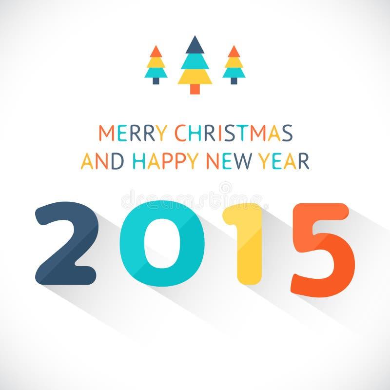 Tarjeta de felicitación colorida de la Feliz Año Nuevo 2015 hecha stock de ilustración