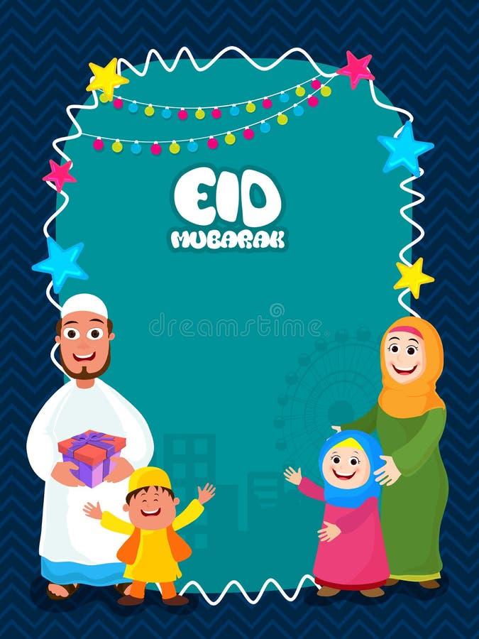 Tarjeta de felicitación con la familia musulmán para la celebración de Eid stock de ilustración
