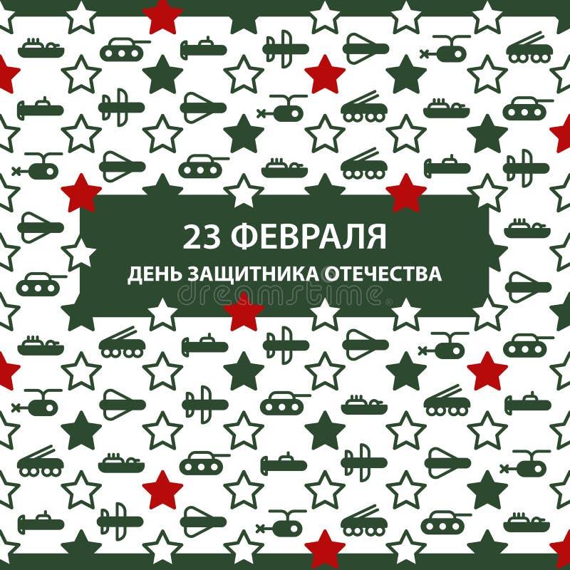 Tarjeta de felicitación con los iconos de las técnicas militares verdes móviles y las estrellas planos del rojo stock de ilustración