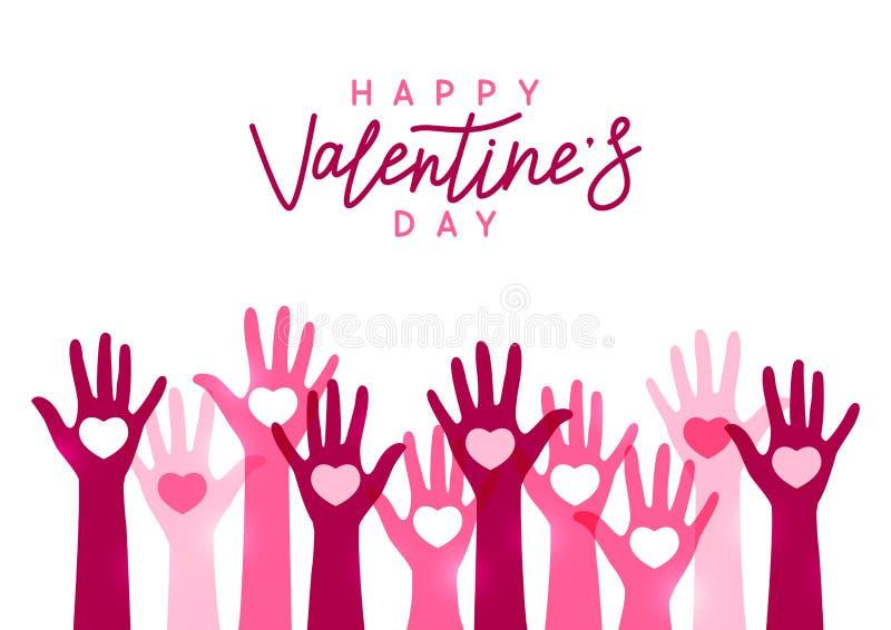 Tarjeta de felicitación de día de San Valentín con las manos para arriba ilustración del vector