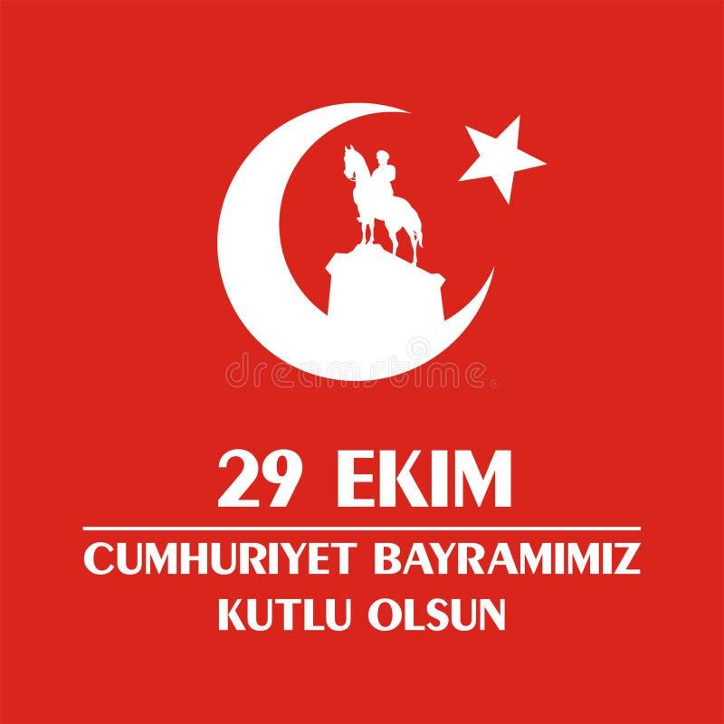 Tarjeta de felicitación de Cumhuriyet libre illustration