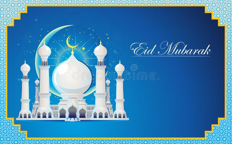 Tarjeta de felicitación de Eid Mubarak stock de ilustración