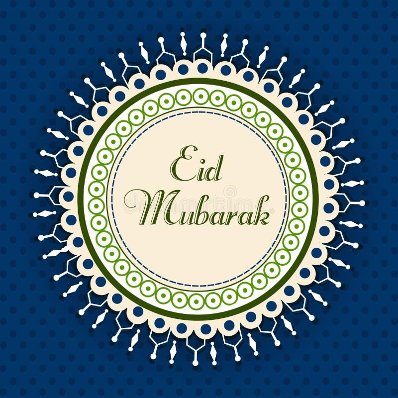 Tarjeta de felicitación de Eid Mubarak. stock de ilustración