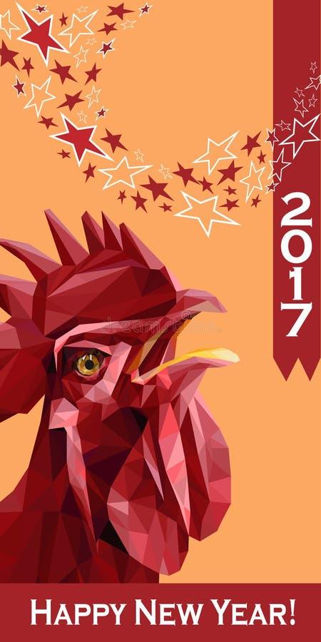 Tarjeta de felicitación de la Feliz Año Nuevo 2017 Año Nuevo chino del gallo rojo ilustración del vector