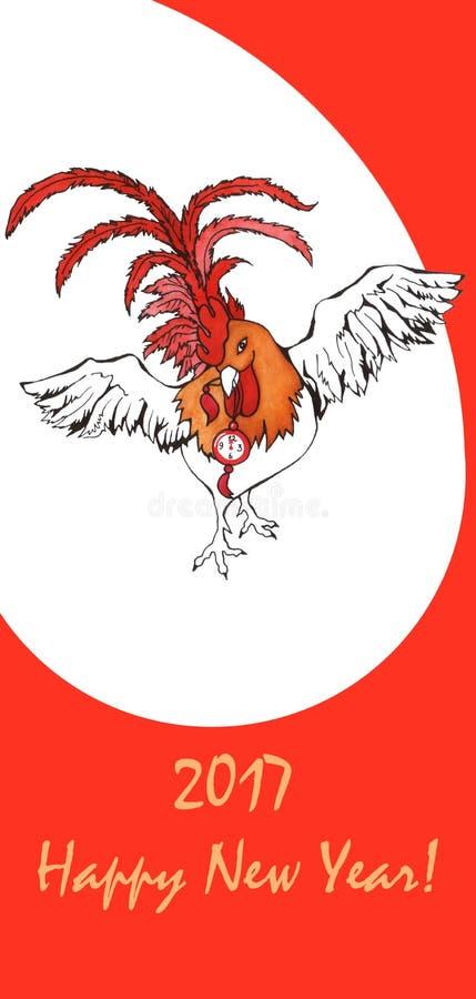 Tarjeta de felicitación de la Feliz Año Nuevo 2017 Año Nuevo chino del gallo rojo libre illustration