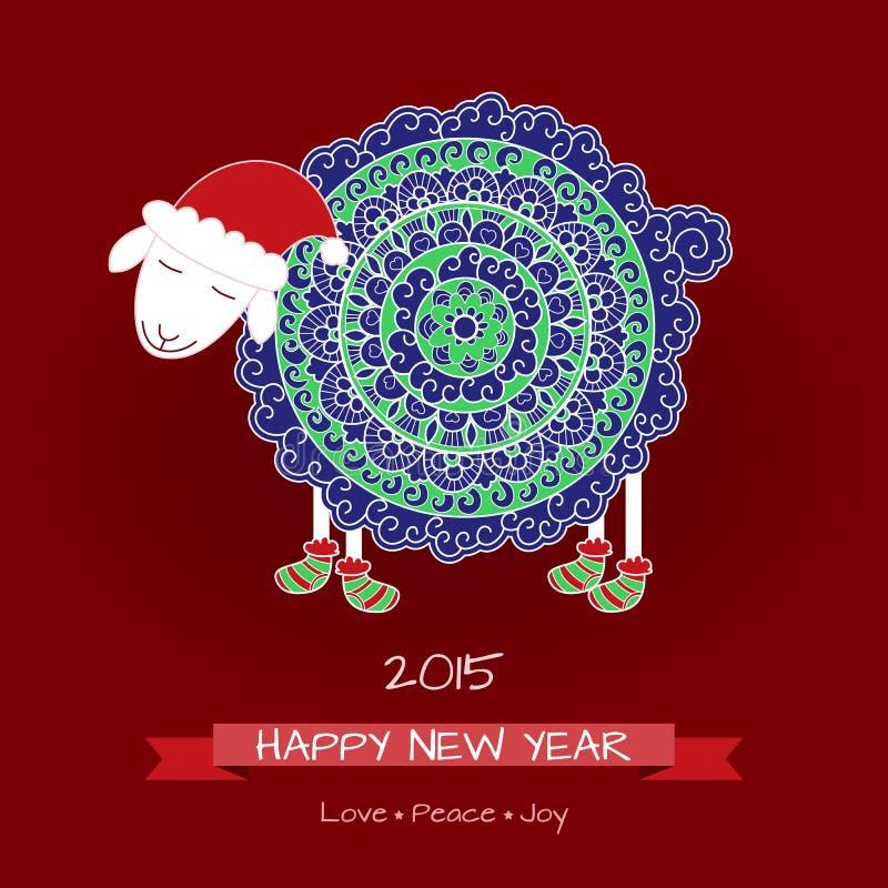 2015, tarjeta de felicitación de la Feliz Año Nuevo con las ovejas lindas en la Navidad libre illustration