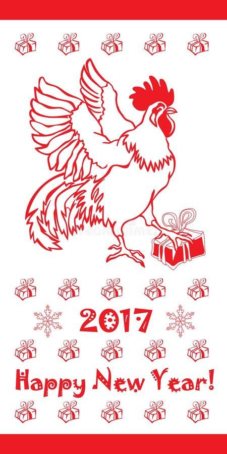 Tarjeta de felicitación de la Feliz Año Nuevo 2017 el año de gallo rojo stock de ilustración