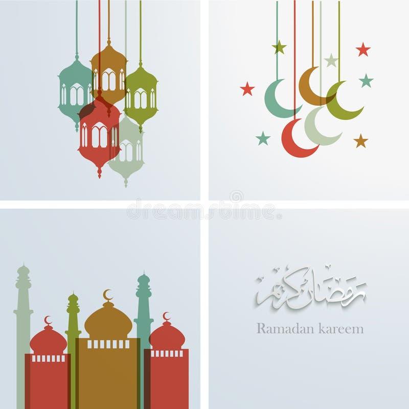Tarjeta de felicitación de Ramadan fotos de archivo