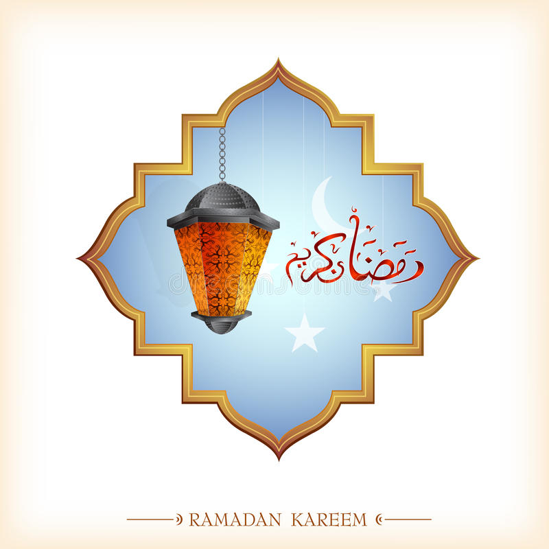 Download Tarjeta De Felicitación De Ramadan Ilustración del Vector - Ilustración de ilustración, ornamento: 41904388