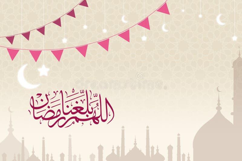 Tarjeta de felicitación de Ramadan stock de ilustración