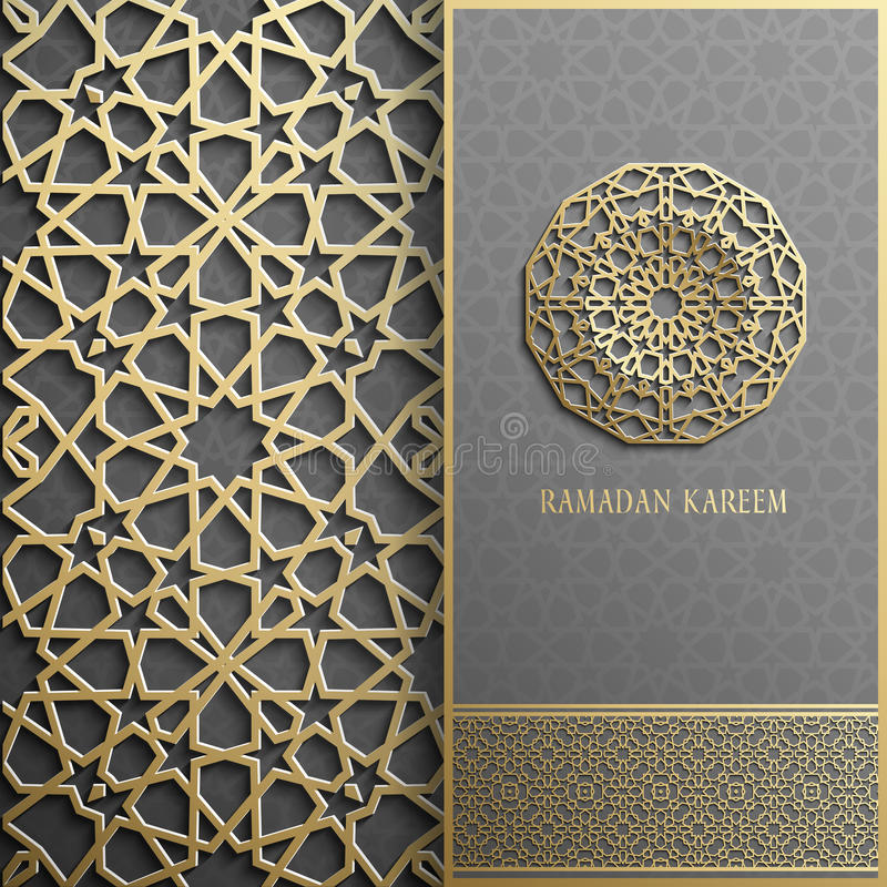 Tarjeta de felicitación de Ramadan Kareem, estilo islámico de la invitación Modelo de oro del círculo árabe Ornamento en negro, f libre illustration