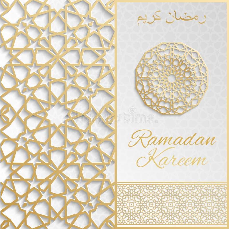 Tarjeta de felicitación de Ramadan Kareem, invitación stock de ilustración