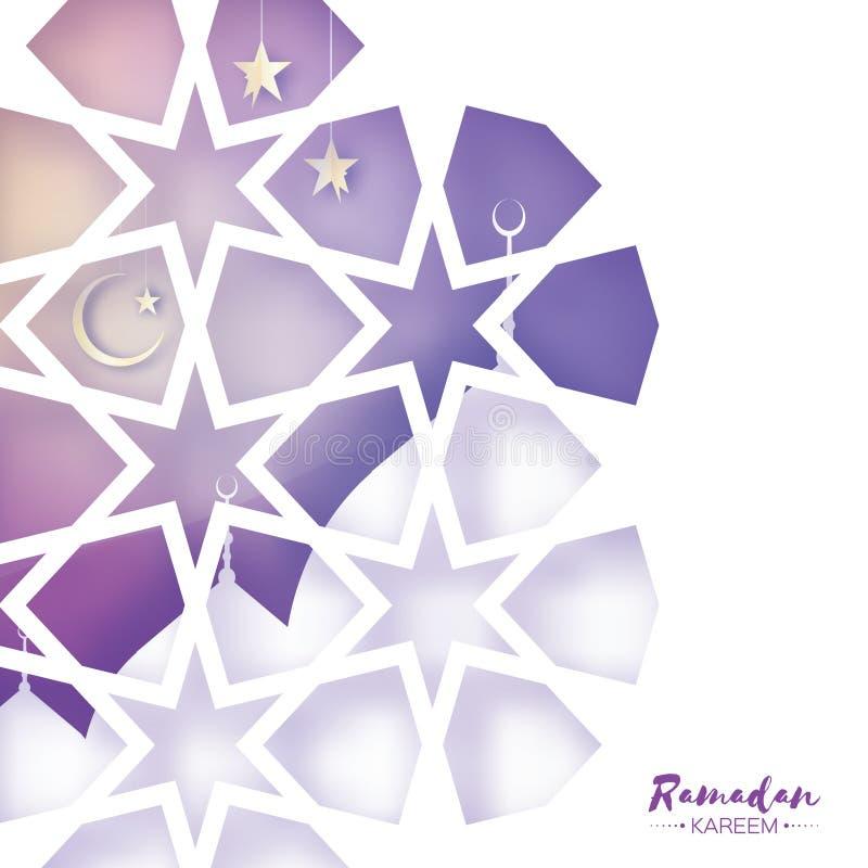 Tarjeta de felicitación de Ramadan Kareem Mezquita hermosa Ventana del Arabesque de la papiroflexia Modelo ornamental árabe en es stock de ilustración