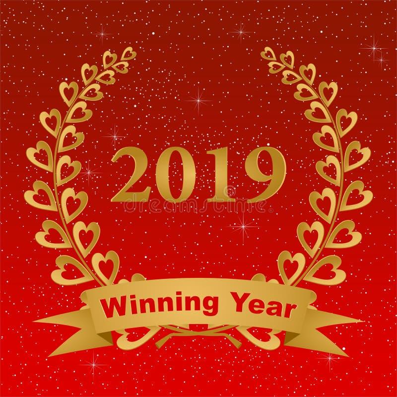 Tarjeta de felicitación del Año Nuevo con la guirnalda del laurel del oro integrada por dos ramas con los corazones coloridos y t ilustración del vector