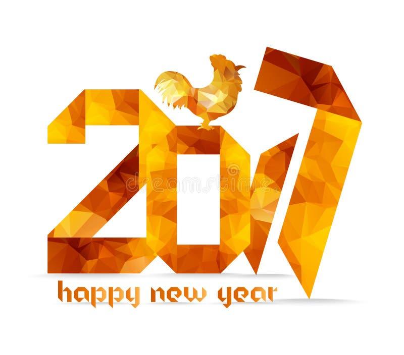Tarjeta 2017 de felicitación del Año Nuevo hecha en estilo poligonal de la papiroflexia libre illustration