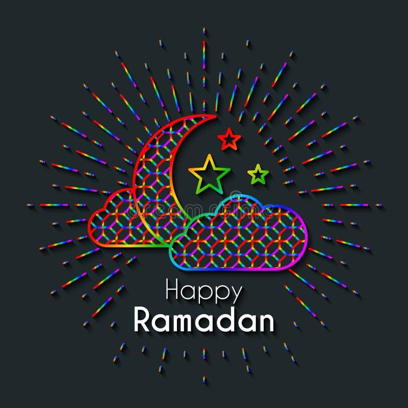 Tarjeta de felicitación del arco iris para la celebración del mes santo Ramadan Kare ilustración del vector