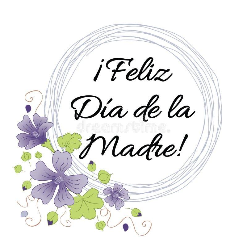 Tarjeta de felicitación del día de la madre La guirnalda romántica adornó las flores Título de las letras en español stock de ilustración