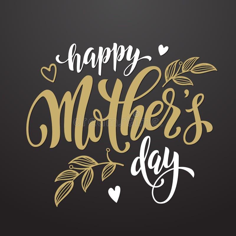 Tarjeta de felicitación del día de madres con el modelo floral de las hojas stock de ilustración