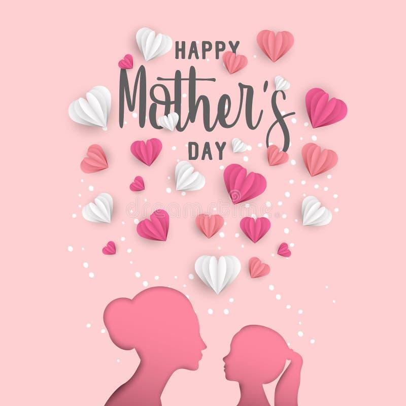 Tarjeta de felicitación del día de la madre para el amor del día de fiesta de la familia ilustración del vector
