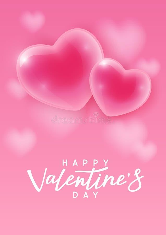 Tarjeta de felicitación del día de tarjetas del día de San Valentín ilustración del vector