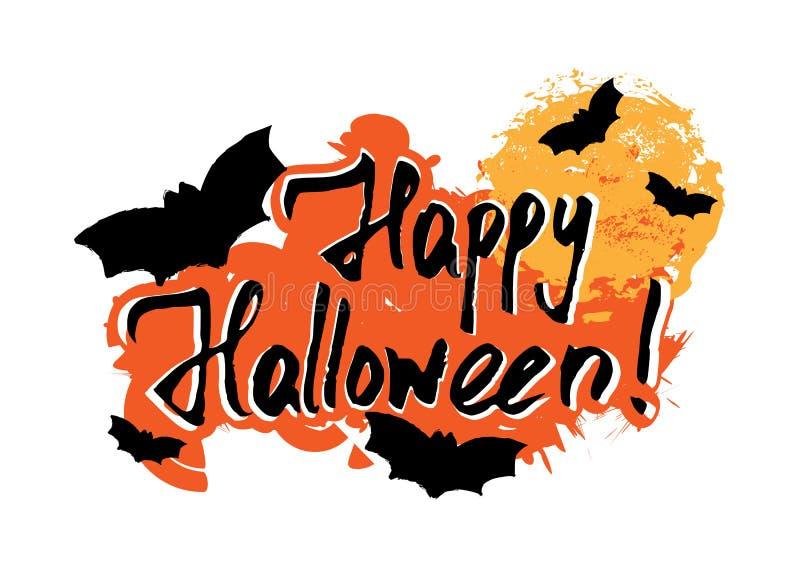 Tarjeta de felicitación del feliz Halloween ilustración del vector
