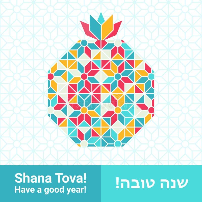 Tarjeta de felicitación del hashana de Rosh - tova de Shana libre illustration