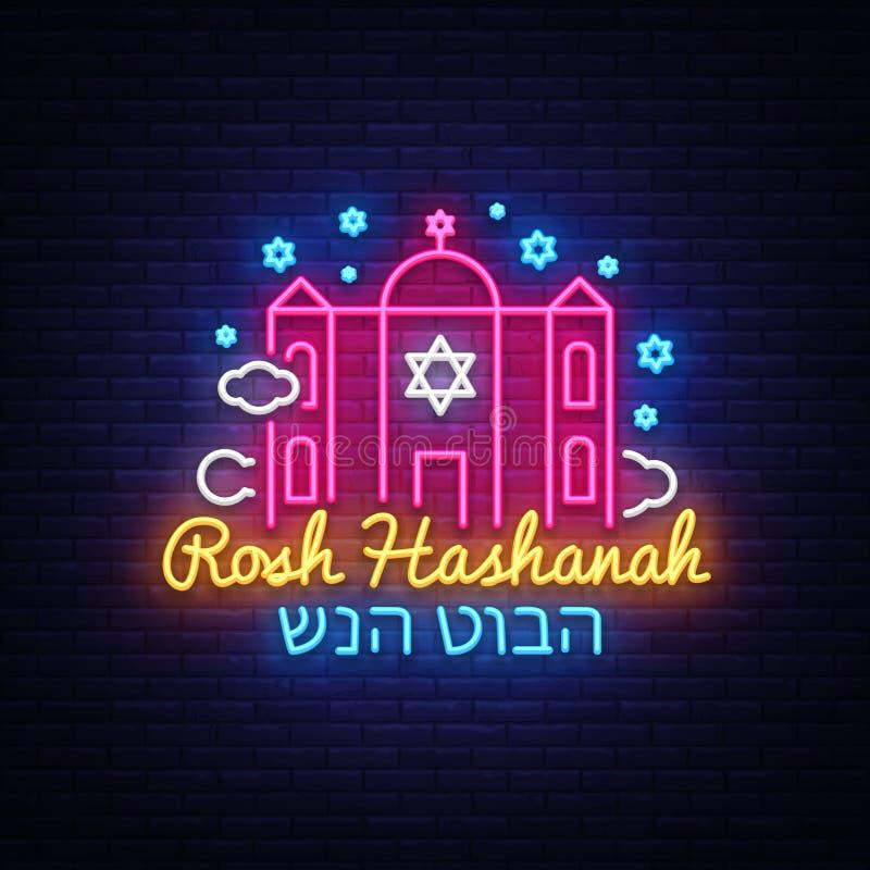Tarjeta de felicitación del hashanah de Rosh, templete del diseño, ejemplo del vector Bandera de neón Año Nuevo judío feliz Texto ilustración del vector