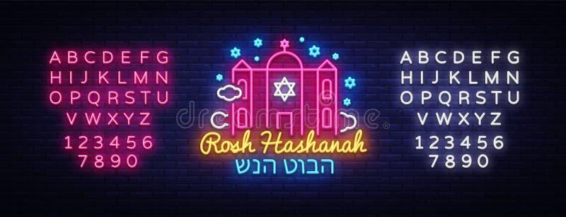 Tarjeta de felicitación del hashanah de Rosh, templete del diseño, ejemplo del vector Bandera de neón Año Nuevo judío feliz Texto libre illustration