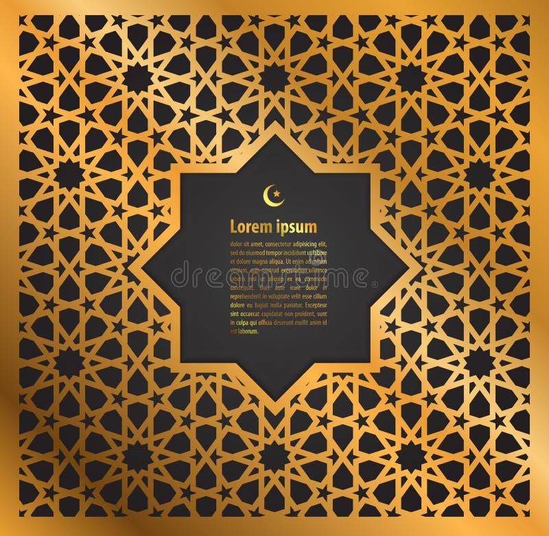 Tarjeta de felicitación del kareem del Ramadán del ornamento del oro libre illustration