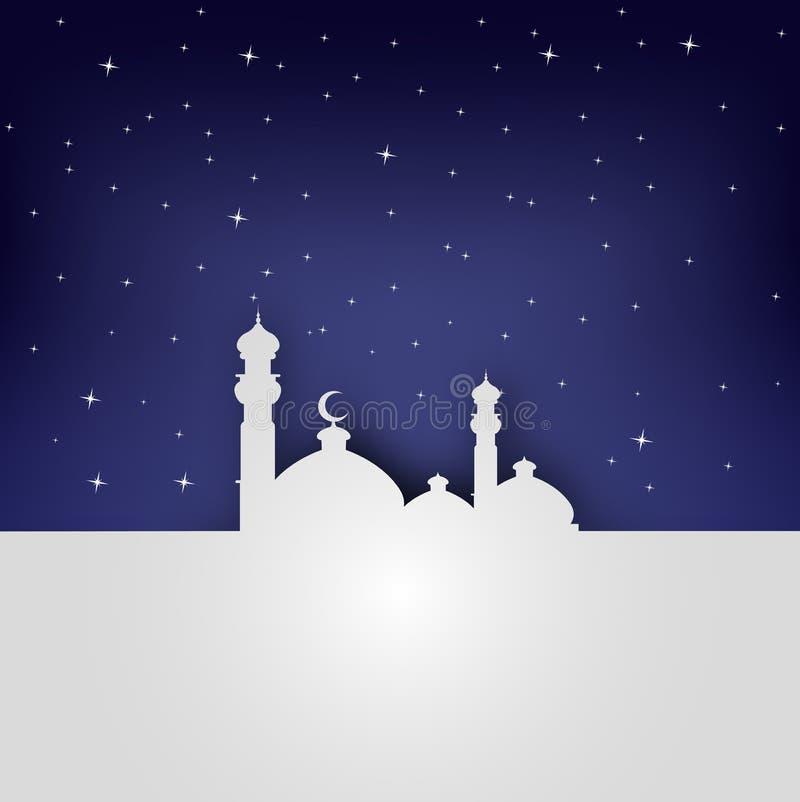 Tarjeta de felicitación del Ramadán ilustración del vector