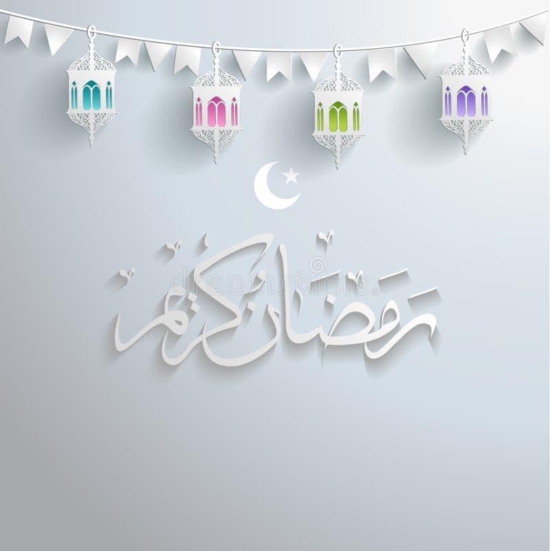 Tarjeta de felicitación del Ramadán stock de ilustración