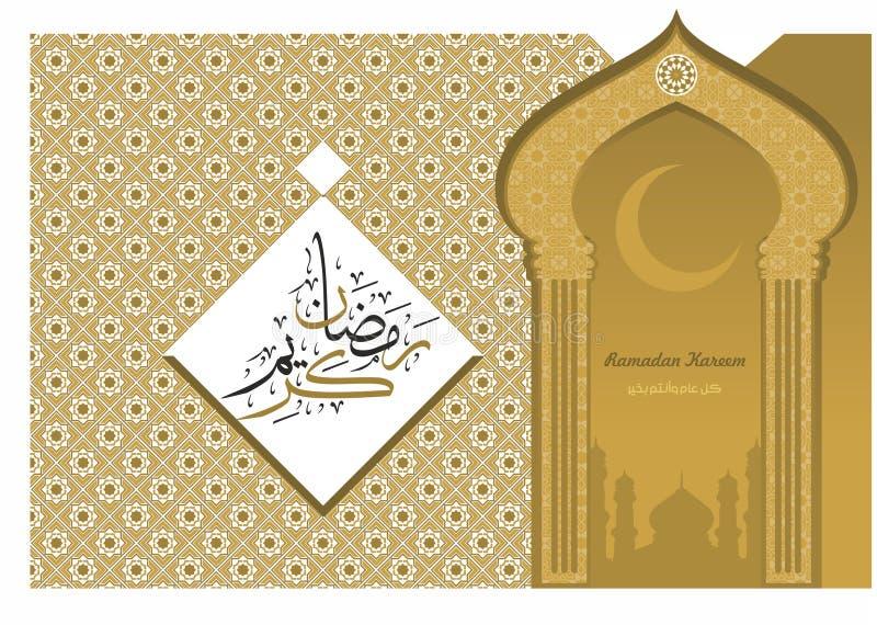 Tarjeta de felicitación del Ramadán con el ornamento islámico libre illustration