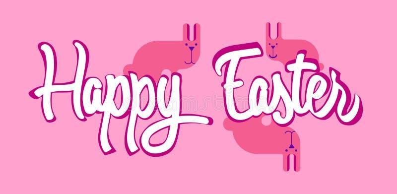 Tarjeta de felicitación del rosa de Bunny Happy Easter Holiday Banner del grupo del conejo plana ilustración del vector