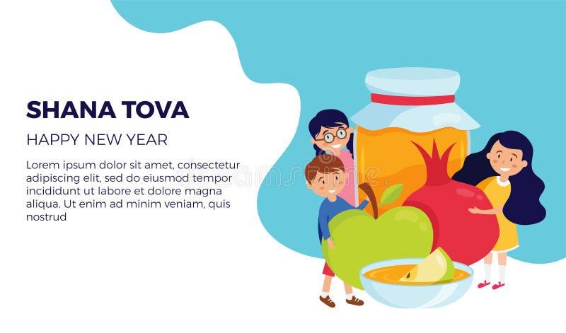 Tarjeta de felicitación del tova de Shana con los niños felices que sostienen símbolos, appla, la granada y la miel del hashana d ilustración del vector