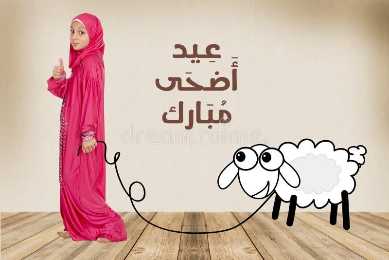 Tarjeta de felicitación - Eid Adha Mubarak foto de archivo libre de regalías