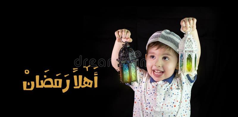 Tarjeta de felicitación: El Ramadán agradable foto de archivo
