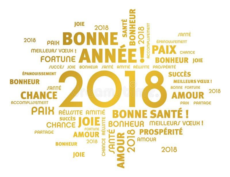 Tarjeta 2018 de felicitación en lengua francesa stock de ilustración