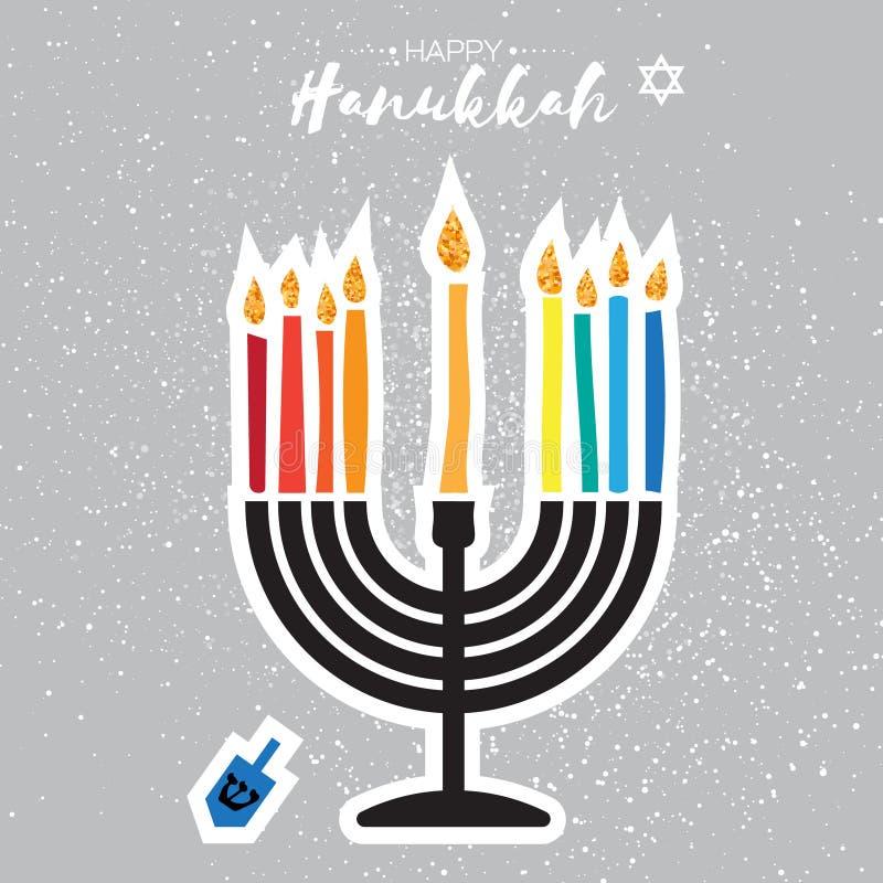 Tarjeta de felicitación feliz colorida de Jánuca Día de fiesta judío con el menorah ilustración del vector