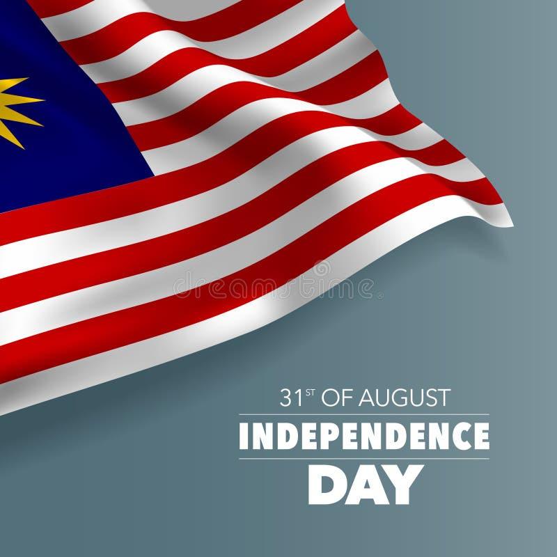 Tarjeta de felicitación feliz del Día de la Independencia de Malasia, bandera, ejemplo del vector ilustración del vector