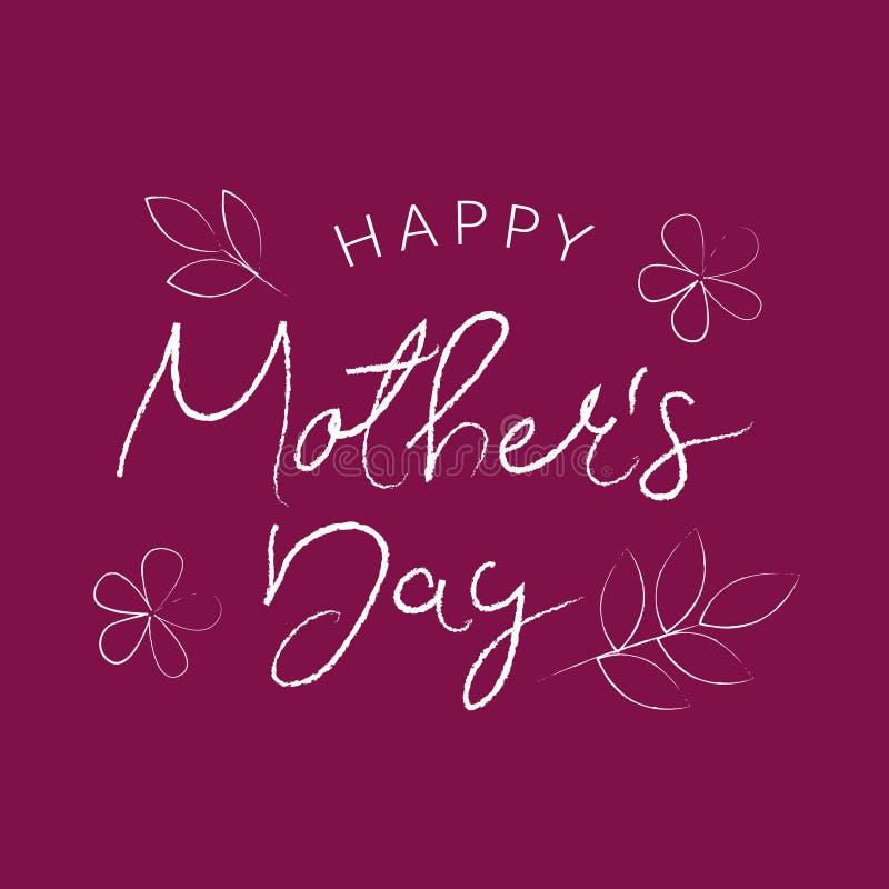 Tarjeta de felicitación feliz del día de madres Diseño caligráfico en el storek blanco del grunge de la tiza aislado en fondo ros stock de ilustración
