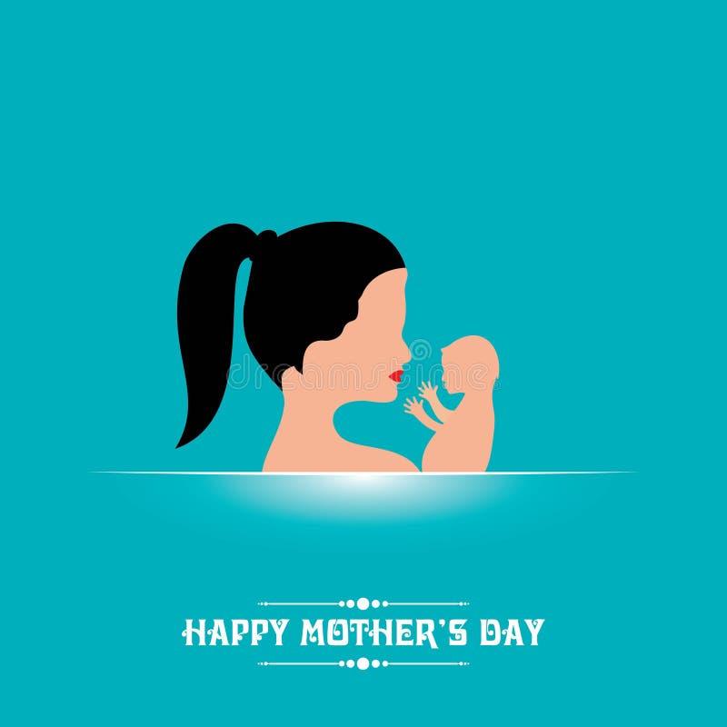 Tarjeta de felicitación feliz del día del ` s de la madre libre illustration