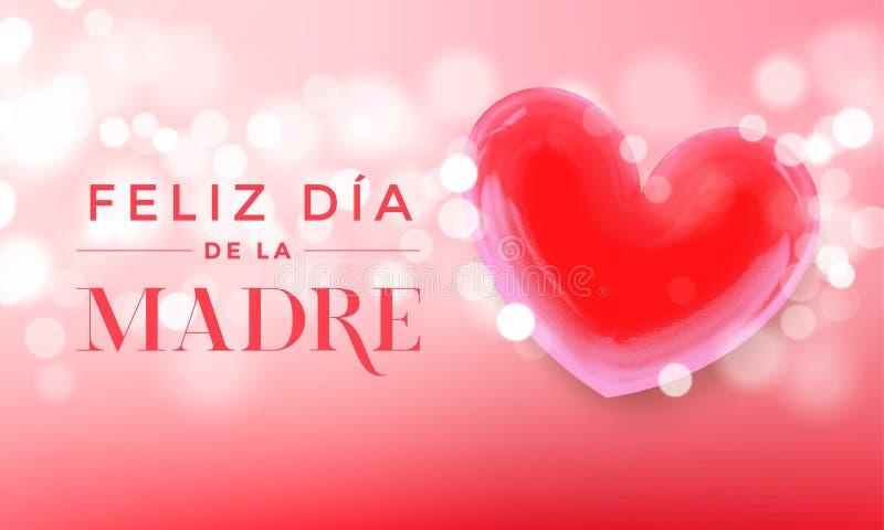 Tarjeta de felicitación feliz del vector del texto del corazón del rosa del día de la madre stock de ilustración