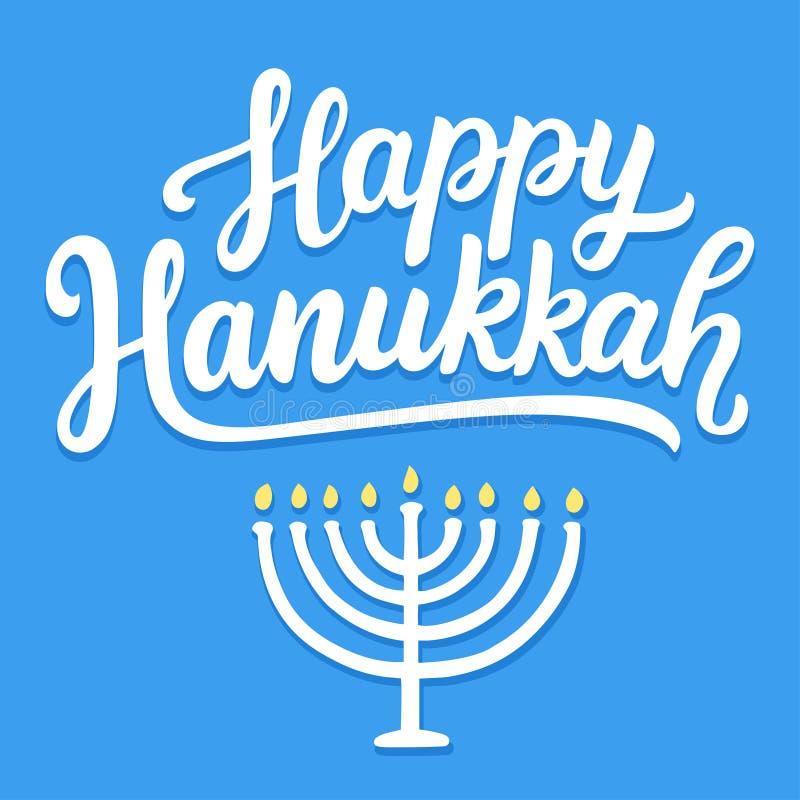 Tarjeta de felicitación feliz de Hanukkah libre illustration