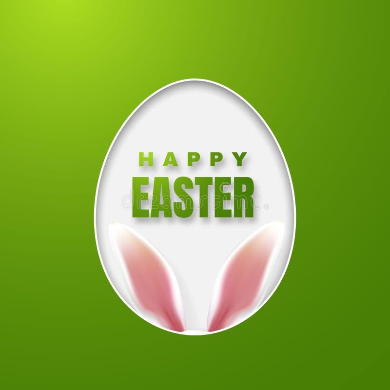 Tarjeta de felicitación feliz de Pascua con el conejito de pascua Coloree el huevo de Pascua de papel en fondo verde Ilustración  stock de ilustración