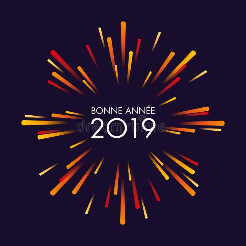 Tarjeta de felicitación festiva para 2019 con el símbolo de fuegos artificiales stock de ilustración