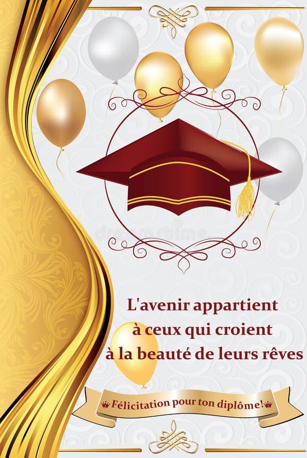 download tarjeta de felicitacin francesa de la graduacin tambin para la impresin imagen de archivo