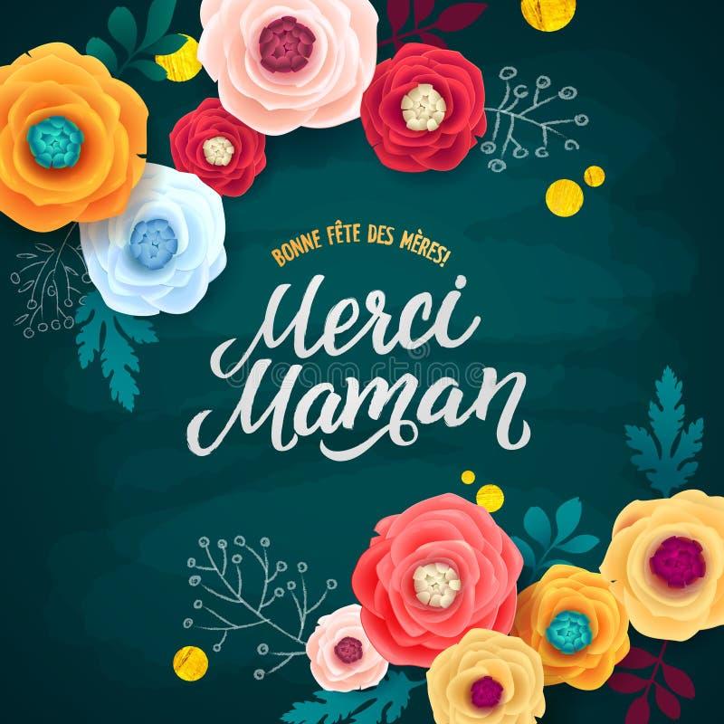 Tarjeta de felicitación francesa del día del ` s de la madre Confeti y Rose Floral Background de la hoja de oro Texto de la calig ilustración del vector