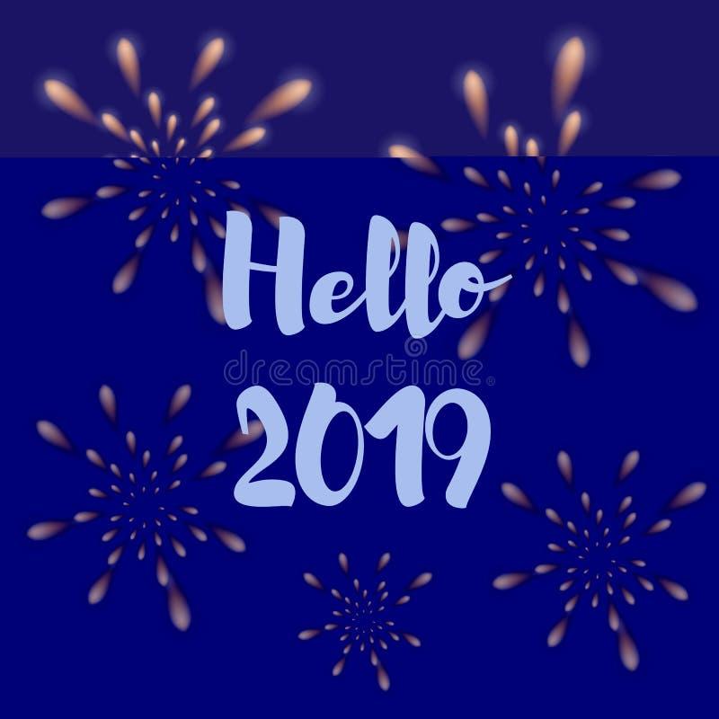 Tarjeta de felicitación Fuegos artificiales e inscripción hola 2019 en un fondo azul marino stock de ilustración