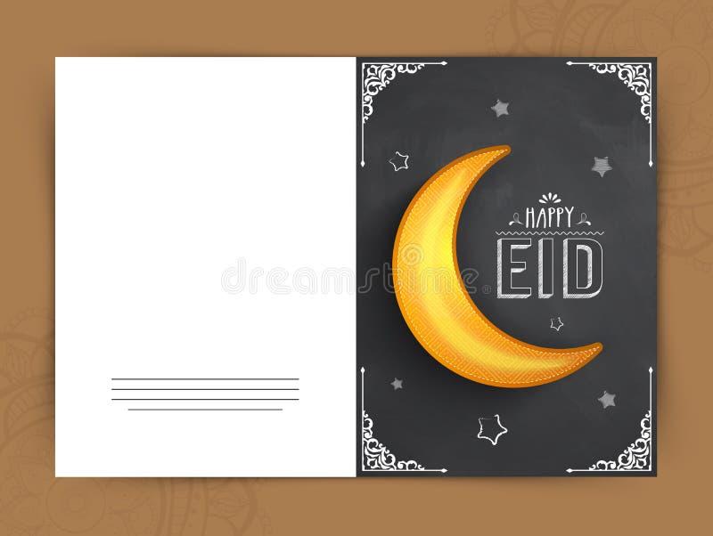 Tarjeta de felicitación hermosa con la luna para Eid feliz stock de ilustración